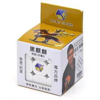 Rubik 3×3 – YuXin Black Kirin 3x3x3