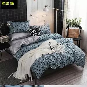 set áo chăn ga gối đơn giản cho phòng ngủ