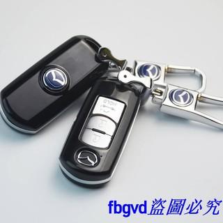 vỏ bọc bảo vệ cho remote điều khiển xe hơi mazda abs 2 3 6 cx-3 cx-5 cx-9