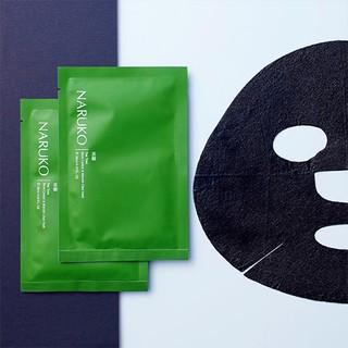 Hình ảnh Hộp 8 miếng mặt nạ kiểm soát dầu và mụn trà tràm Naruko Tea Tree 26ml/m (Bản Đài)-3