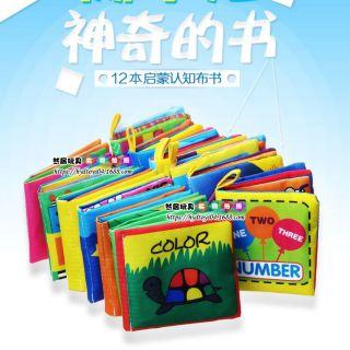 HÀNG CHUẨN- Trọn bộ 12 sách vải tiếng anh cho bé