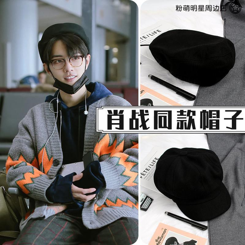 Xiao Zhan The same star hat scarf Chen Qingling Surrounding Tide man knitting Wool cap Berets Painter hat Autumn And Winter Keep warm wholesale