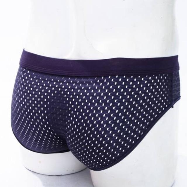 Combo 5 quần sịp chéo nam thông hơi xuất nhật