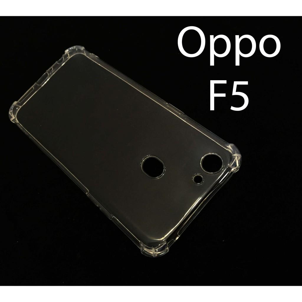 Ốp lưng Oppo F5/F5 Youth dẻo chống sốc 4 góc - 3377688 , 707350734 , 322_707350734 , 35000 , Op-lung-Oppo-F5-F5-Youth-deo-chong-soc-4-goc-322_707350734 , shopee.vn , Ốp lưng Oppo F5/F5 Youth dẻo chống sốc 4 góc