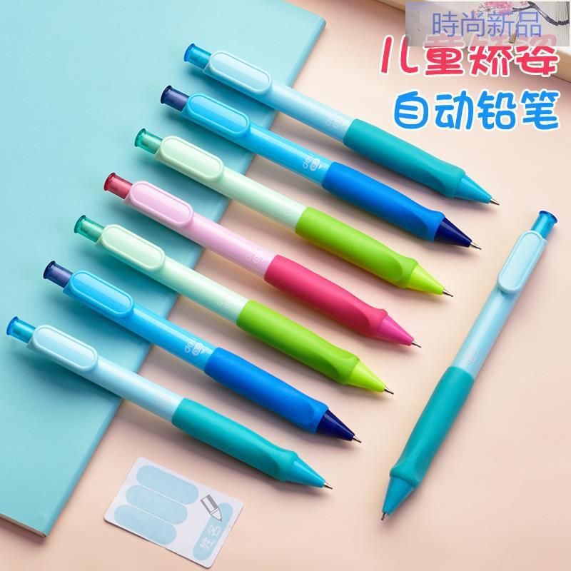 dụng cụ chỉnh tư thế cầm bút chì