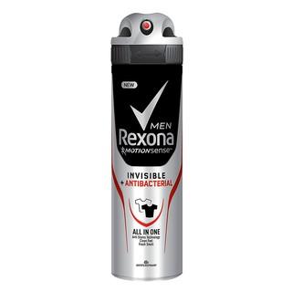Xịt Khử Mùi Dành cho Nam Rexona (150ml) thumbnail