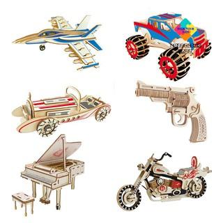 Mô Hình Gỗ 3D Máy Bay, Ô Tô, Xe Máy, Súng Ngắn Đồ Chơi Lắp Ghép Cho Bé SmartHome Toys thumbnail
