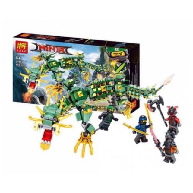 Lego ninja movie 31053- Rồng máy của Lloyd