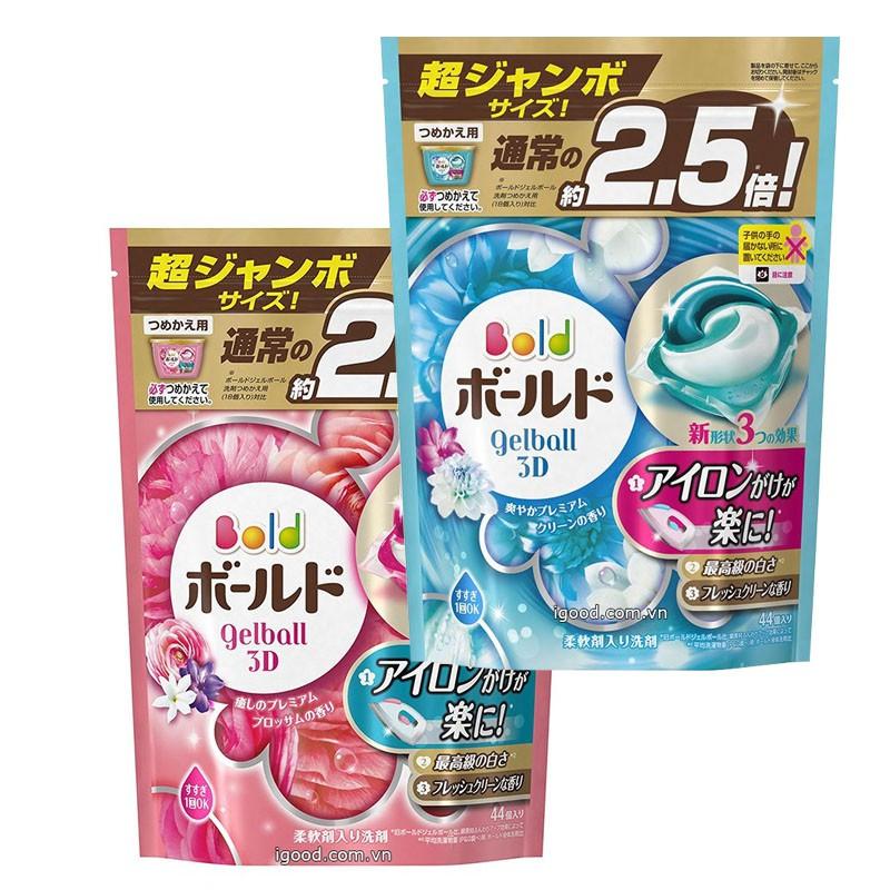 Túi 44 viên giặt Gel Ball 3D Nhật Bản - 2443176 , 237528683 , 322_237528683 , 330000 , Tui-44-vien-giat-Gel-Ball-3D-Nhat-Ban-322_237528683 , shopee.vn , Túi 44 viên giặt Gel Ball 3D Nhật Bản