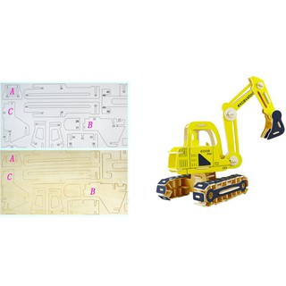 Excavator Wooden Puzzle 3d Spell Insert Model To Play