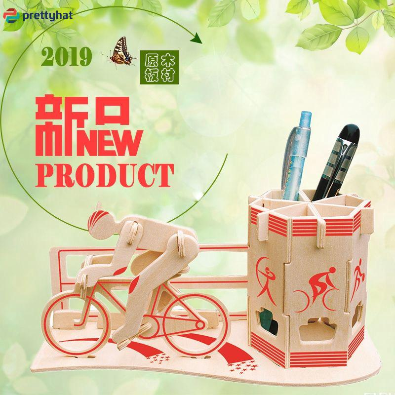 New Racing Bicycle Bike Pen Holder 3D Wooden Modelling Kit Model Puzzle PT