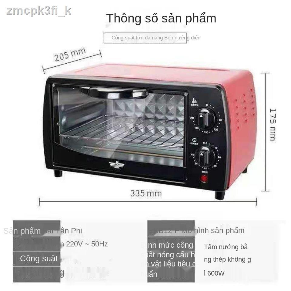 ❆☑┋Đáng giá tiền Trang chủ Xinfei Lò nướng điện mini 12L Nướng bánh Pizza Hoàn toàn tự động (Gửi găng tay)