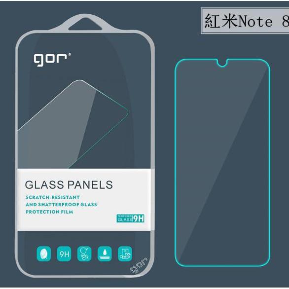 Cường Lực gor Xiaomi note 8 / note 8 pro ( Bộ 2 miếng )