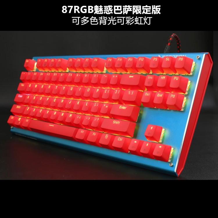 bàn phím cơ chơi game cao cấp