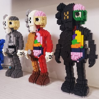Lego Kaws 36cm
