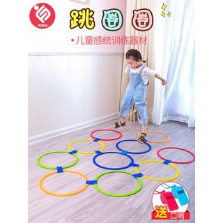 Nhảy vòng tròn nhảy lò cò nhảy mạng mẫu giáo cảm giác thiết bị đào tạo trẻ em thể dục thể thao dạy học đồ chơi thể thao