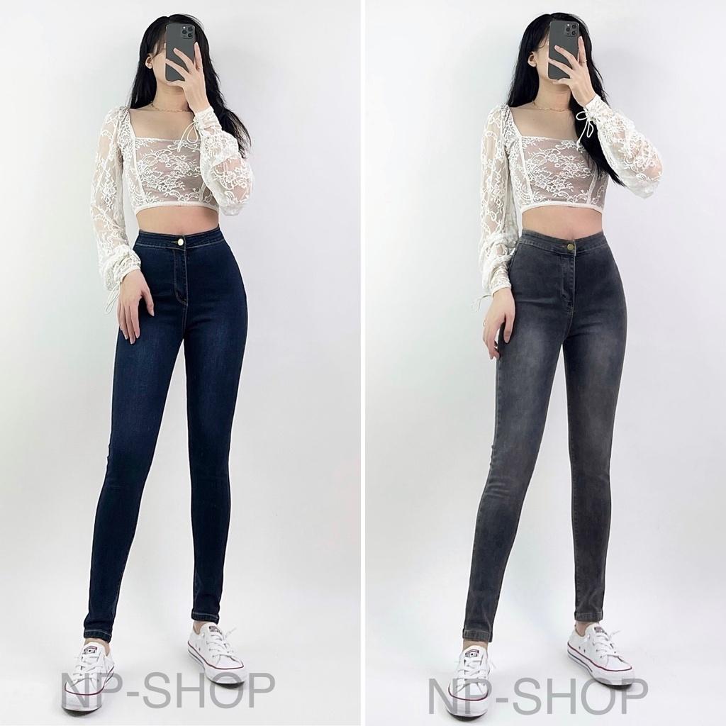 Quần jean nữ lưng cao siêu co giãn NP SHOP⚡️ Quần bò cạp cao ulzzang skinny 4 size 5 màu không túi bigsize