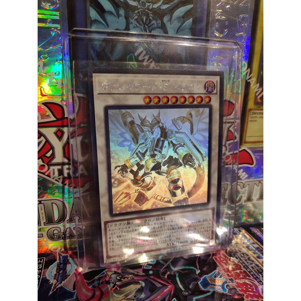 Lá bài thẻ bài Yugioh Borreload Savage Dragon – Ghost Rare – Tặng bọc bài nhựa bảo quản