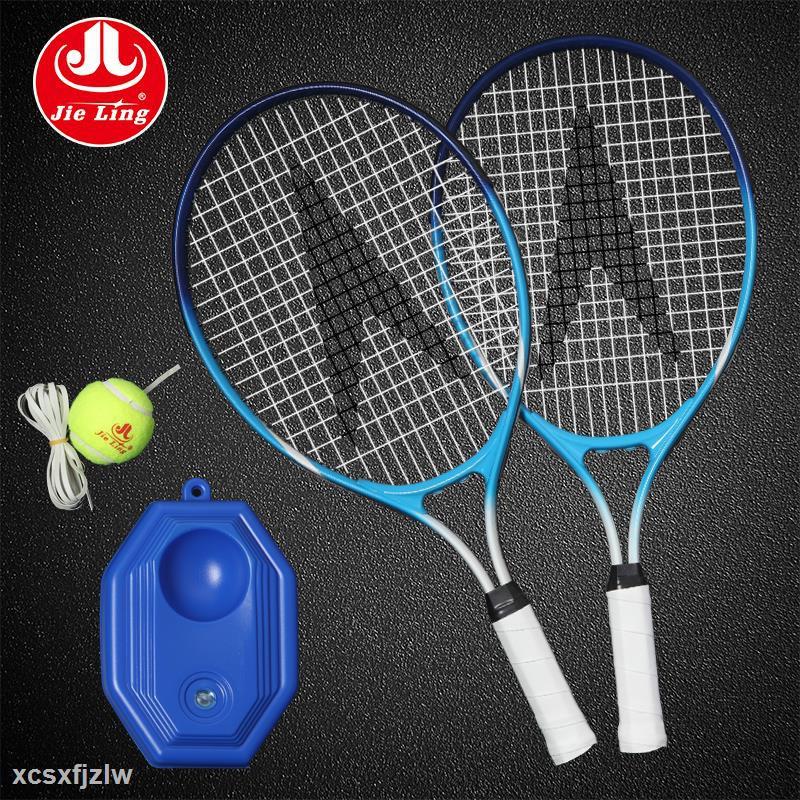 Bộ Vợt Tennis Chuyên Dụng Cho Người Mới Bắt Đầu