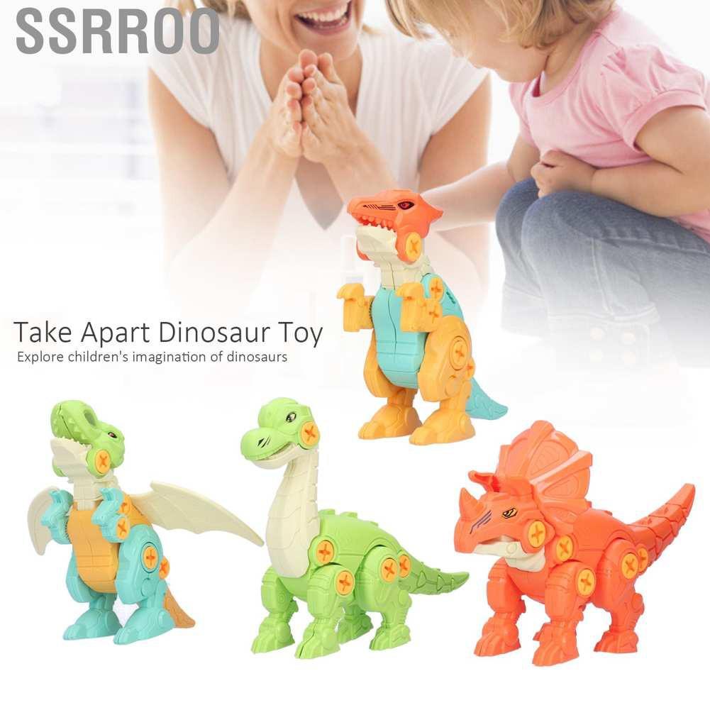Ssrroo Dinosaur Model Take Apart DIY Assembled Set Screw Children Educational Toy Gift