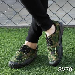 Giày Thể Thao Rằn Ri Nam Nữ - SV70 thumbnail