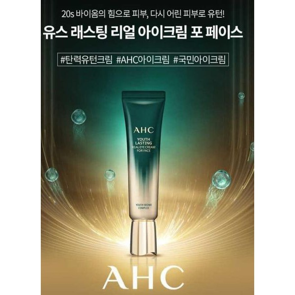 Hàng trả order, không có sẵn] Kem Mắt AHC Season 9 Youth Lasting Real Eye  Cream For Face | Shopee Việt Nam