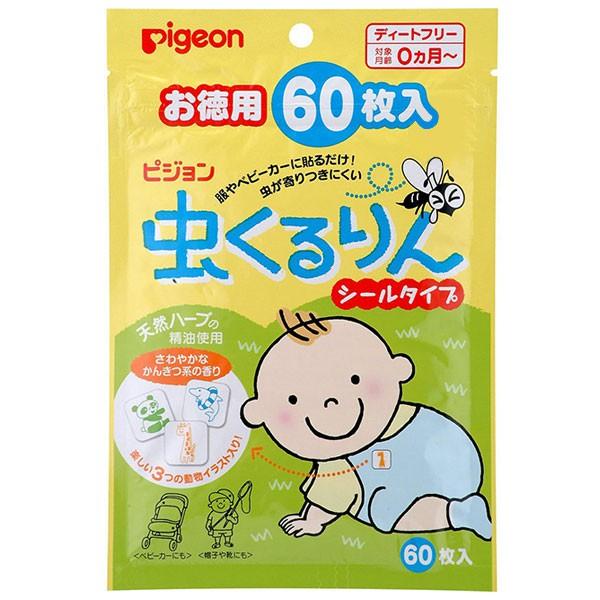 Miếng dán chống muỗi Pigeon Nhật Bản 60 Miếng - 2391693 , 436559788 , 322_436559788 , 279000 , Mieng-dan-chong-muoi-Pigeon-Nhat-Ban-60-Mieng-322_436559788 , shopee.vn , Miếng dán chống muỗi Pigeon Nhật Bản 60 Miếng