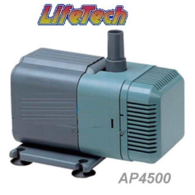 Máy bơm nước hồ cá AP4500