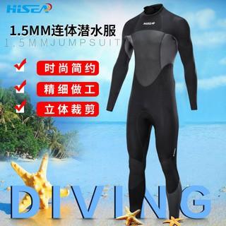 Hisea 1.5mm diving suit men's warm long-sleeved trousers surf clothing snorkelin