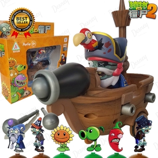 6 In 1 Plants Vs. Zombies Pirate Ship Catapult Pull Back Alloy Car Action Figure Toy For Kids Early Educational Toy