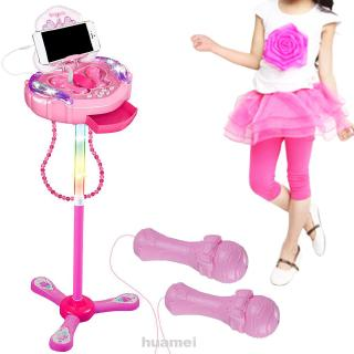 Adjustable Stand Colorful Lights Double Microphone Karaoke Toy