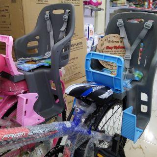 Ghế ngồi xe đạp trẻ em Song Long