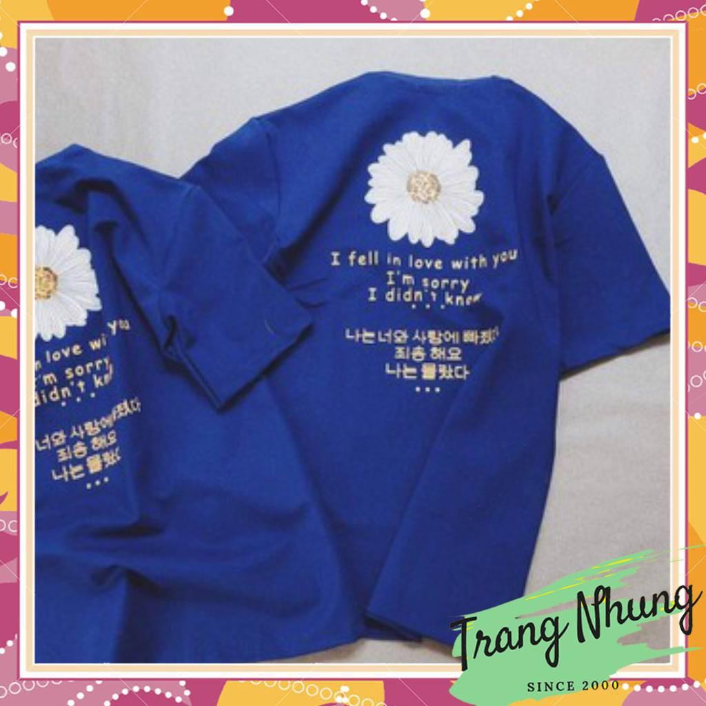 ⚡Thời Trang⚡ Áo Thun hoa cúc chữ Hàn HAVU905 Thời trang Nam,Nữ Cao Cấp - Phân phối chính thức Tại Trang Nhung Fashion