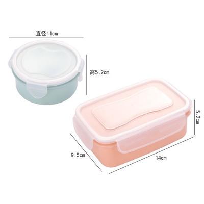 Hộp bảo quản thức ăn tủ lạnh, hộp đựng thức ăn nhựa trong có nắp