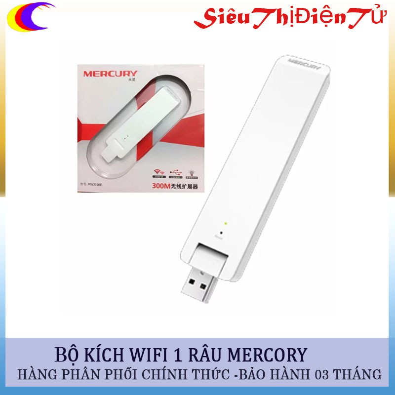 kích sóng wifi- Mercury- phát wifi