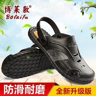 Dép nam 2020 mới mùa hè Baotou cho người trung niên và cao tuổi giày đi biển đế mềm không trơn trượt bình thường thumbnail