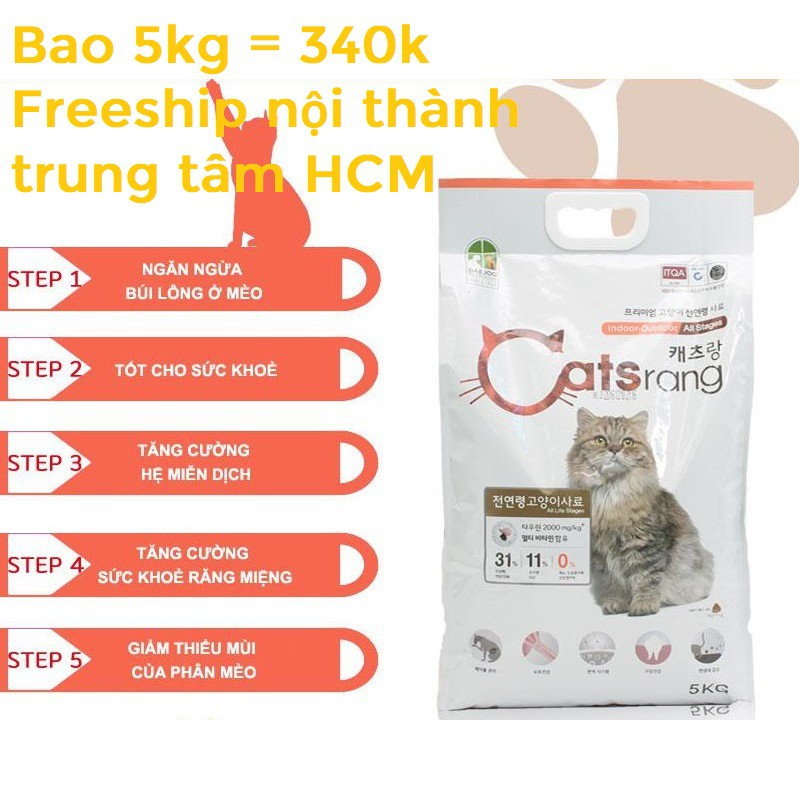 Thức ăn mèo Catsrang hàn quốc 5kg - Dạng bao tiết