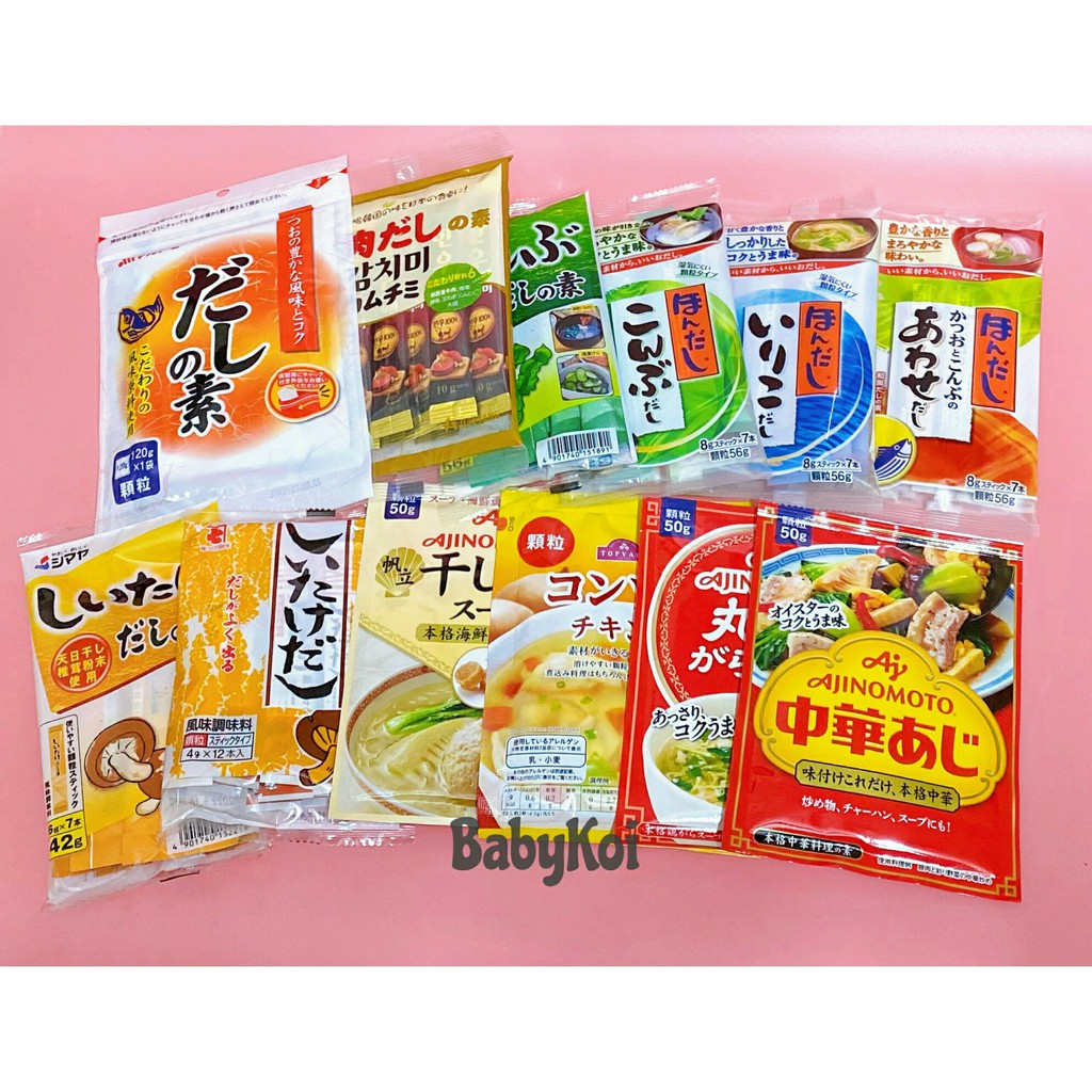 Hạt nêm cho bé ăn dặm Ajinomoto Shimaya Nhật Bản (date 3/2022)