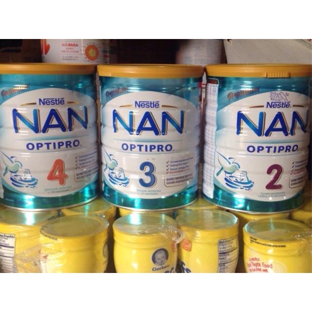 Combo 2 Hộp Nan Nga Optipro (800gr) đủ số , date mới nhất 2020 - 3138133 , 237955724 , 322_237955724 , 765000 , Combo-2-Hop-Nan-Nga-Optipro-800gr-du-so-date-moi-nhat-2020-322_237955724 , shopee.vn , Combo 2 Hộp Nan Nga Optipro (800gr) đủ số , date mới nhất 2020