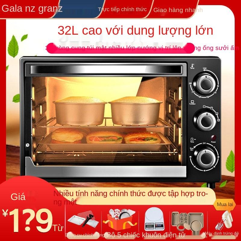 Lò nướng điện Galanz dung tích lớn 32L Lò nướng gia dụng đa chức năng Lò nướng mini nướng khoai lang K12