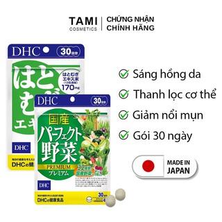 Combo SÁNG HỒNG DA DHC Nhật Bản (Viên uống rau củ và viên uống trắng da) 30 ngày TM-DHC-CB4 thumbnail
