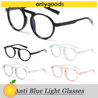 🎉ONLY🎉 Fashion Anti Blue Ray Glasses Round Frame Computer Gaming Eyewear Optical Spectacle Frames Transparent Improve Comfort Ultralight PC Frame Radiation Protection Resin Lens