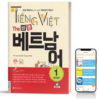 Sách - Tiếng Việt - The 바른 베트남어 Step 1 Cẩm Nang Học Tiếng Việt Cho Người Hàn