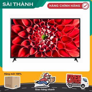 Smart Tivi LG 4K 49 inch 49UN7190PTA – Điện Máy Sài Thành
