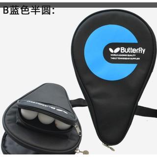 Bao Vợt Bóng Bàn Butterfly & Stiga F1 Cao Cấp