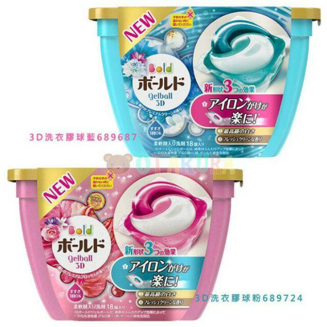Hộp 18 viên giặt xả GENBALL 3D Nhật nội địa
