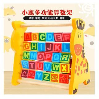 Đồ chơi gỗ-Bộ học chữ và số đa năng hình con hươu