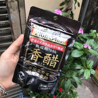 Túi Đựng 216 Viên Uống Giảm Cân Dấm Đen - Dấm Đen Giảm Cân Orihiro Nhật Bản thumbnail