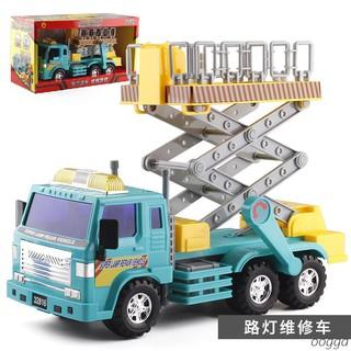 đồ chơi xe công trường cho bé