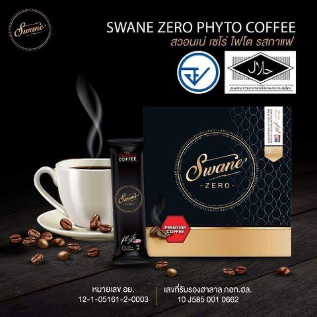 Swane coffee